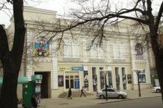 Кукольный театр одесса билеты театр луны афиша декабря